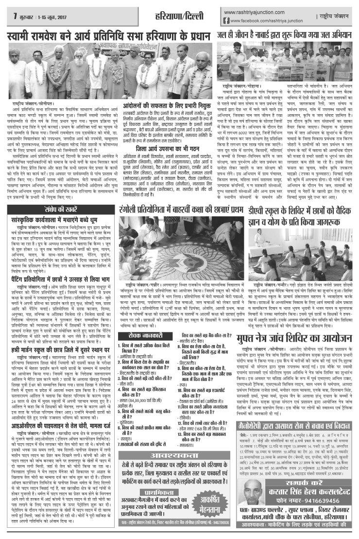 Page 7 copy